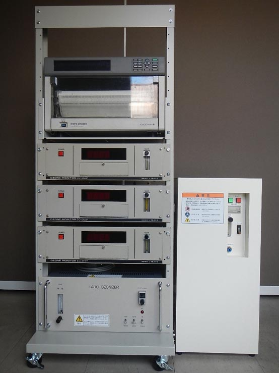 オゾン試験システム